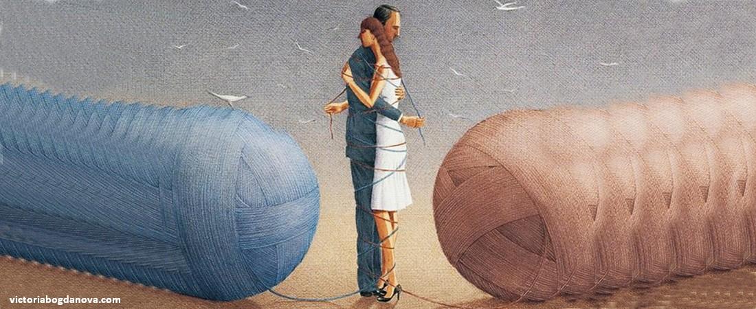 Эмоциональная зависимость. Как избавиться?
